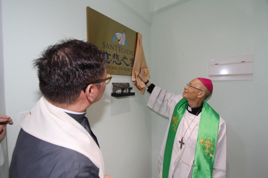 "World day of the Poor in Hong Kong, the inauguration and blessing ceremony of the ""Home of Mercy"" for the homeless"